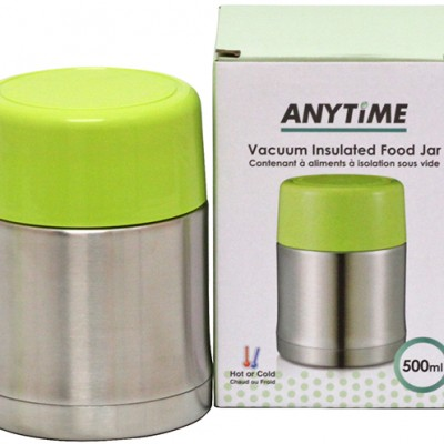 vacuum insulated stainless steel foodjar